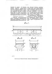 Товарный железнодорожный вагон с большими погрузочно- разгрузочными проемами в стенах (патент 7670)