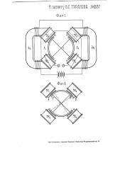 Телефон (патент 2037)