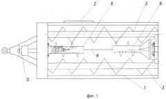 Измельчитель-смеситель-раздатчик кормов (патент 2498556)