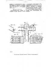 Золотопромывальный аппарат (патент 6743)