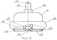 Летательный аппарат шестеренко (патент 2277059)