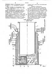 Горелка для получения ацетилена (патент 292364)