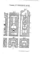 Печь для отопления и приготовления пищи (патент 812)