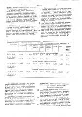 Способ выращивания шелковицы на корм гусеницам шелкопряда (патент 897192)