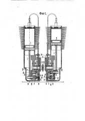 Передаточный механизм с шарнирным шатуном и переменной величины ходом поршня для четырехтактных двигателей внутреннего горения (патент 7312)
