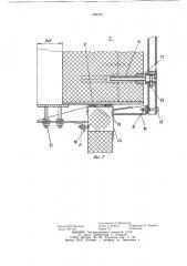 Терморадиационная сушилка (патент 896344)