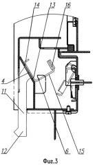 Механизм регулирования расхода воздуха в печи (патент 2398999)