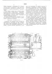 Установка для проверки полых изделий на герметичность (патент 292087)