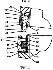 Нажимная защелка (патент 2553028)