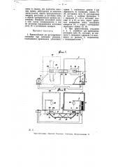 Приспособление для регулирования освещения при печатании кинолент (патент 6699)