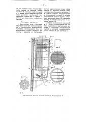 Водогрейная печь (патент 6155)
