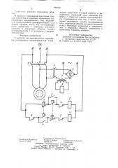 Устройство для динамического торможения асинхронного электродвигателя (патент 896730)