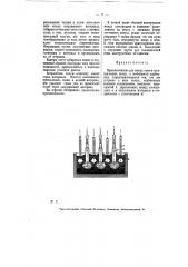 Приспособление для отвода газов в электрических печах (патент 6786)