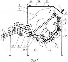 Установка для расщипки кип табака (патент 2668211)