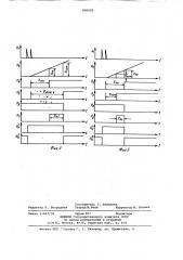 Устройство для сравнения напряжений (патент 896595)
