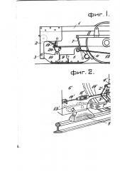 Тормозное устройство для единиц подвижного состава железных дорог с применением рельсовых и колесных колодок (патент 2532)