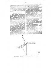 Способ защиты кабелей слабого тока (патент 5903)