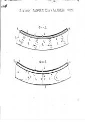 Устройство для соединения камер пневматических секционных шин (патент 1383)