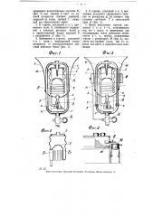 Нефтяная горелка (патент 6298)