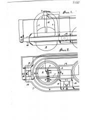 Гироскоп с искусственными прецессиями (патент 2168)