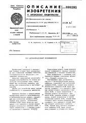 Автоколебательный мультивибратор (патент 898595)