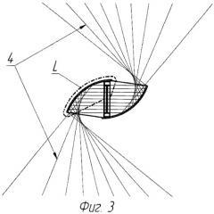 Электростатический громкоговоритель с широкой диаграммой направленности (патент 2547897)