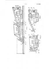 Путевая машина (патент 123551)