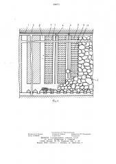 Способ разработки маломощных рудных тел (патент 898073)