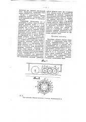 Эластичная зубчатая передача между ведущею и спариваемою осями локомотива (патент 6064)