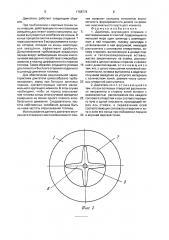 Двигатель внутреннего сгорания с воспламенением от сжатия (патент 1768774)