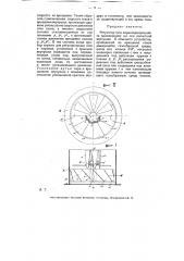 Регулятор тяги (патент 5308)