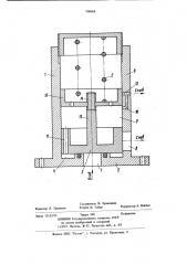 Предохранительный клапан (патент 900068)