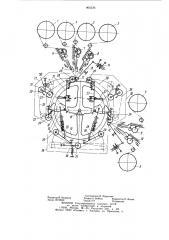 Устройство для намотки кольцевых заготовок плоских конденсаторов (патент 900336)