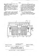 Стенд для испытания вращающихся деталей на разрыв (патент 896486)