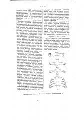 Приспособление для получения тягового усилия (патент 4856)