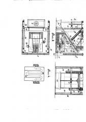 Зерносушилка (патент 791)