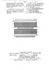 Конденсаторная секция с комбинированным бумажно-пленочным диэлектриком (патент 900329)