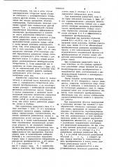 Электромеханический преобразователь радиальных колебаний (патент 900869)