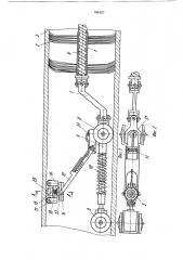 Устройство для контроля внутренней поверхности трубы (патент 896527)