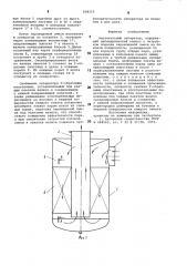 Вертикальный сепаратор (патент 898210)