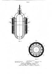 Устройство для ремонта обсадных колонн (патент 899848)