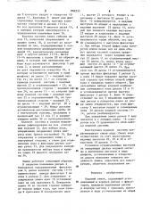 Кодовый замок (патент 896233)