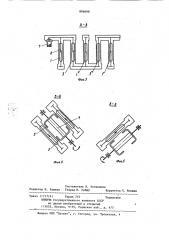 Коммутатор (патент 896698)