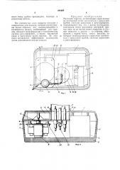 Масляная горелка (патент 291507)