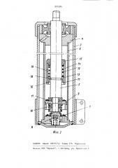 Амортизационная стойка подвески транспортного средства (патент 901084)