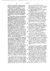 Способ получения высших алкилароматических углеводородов (патент 899517)