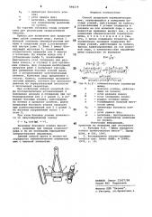 Способ испытания пневматических шин (патент 898279)