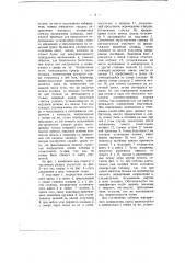 Указатель места и направления (патент 2533)