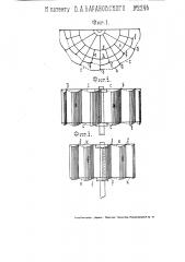 Многоклапанный ветряный двигатель с вертикальною осью (патент 2296)