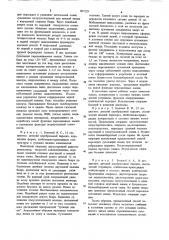 Способ пересадки сухожилий мышц при детском церебральном параличе (патент 897229)